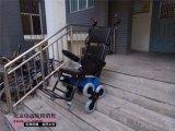 包邮能上下楼轮椅亨革力电动爬楼轮椅实体店折叠便携爬楼轮椅
