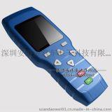 供应  轩宇车鼎X100+X200升级版X300 PRO全能型(ABCDE)