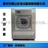 全自动洗涤脱水一体机、工业洗脱机