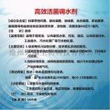 鑫绿健高效活菌调水剂25kg