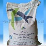 秘鲁红鱼粉RCX001型蒸汽鱼粉