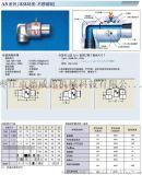 德威迩生产替代日本昭和技研旋转接头的供应厂家