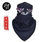 青龙林夏季骑行面罩独角巾户外运动防晒速干透气百变魔术头巾