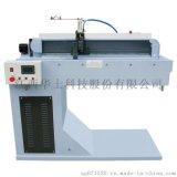 自动环缝氩弧焊机WL-LY-320