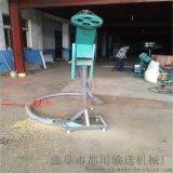 小型汽油吸粮机 悬挂车收粮输送机 软管吸料机
