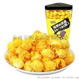 【舌尖酷】美式球形爆米花 原味 罐装 140g 家庭装 休闲食品