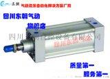 东朝 SI 系列 标准气缸