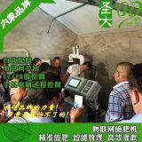 内蒙农业物联网施肥机 赤峰大田玉米自动灌溉智能水肥一体无人机