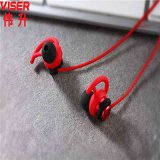 厂家直销VISER运动耳机入耳式通用女生金属动圈重低音