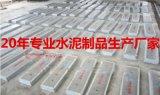 广州惠宏水泥制品公司 广州惠宏电缆沟盖板厂家