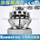 茶叶自动称重机 花茶多物料自动化称重设备 八宝茶称重机械