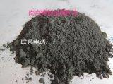 铬粉、金属铬粉、高纯铬粉、超细铬粉、Chromium powder