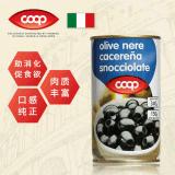 意大利COOP酷欧培无核黑橄榄批发零售