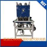 立式平面自動寬帶砂光機廠家供應重型定尺砂光機