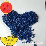 透明pvc胶粒pvc透明软胶粒透明pvc胶粒pvc透明软胶粒