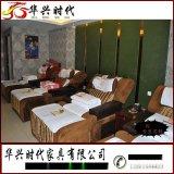 足疗沙发 spa床