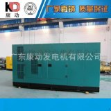 重庆康明斯250kw大型静音柴油发电机组 无刷全铜发电机 厂家直销