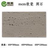 武汉外墙劈开砖环保柔性面砖批发生态瓷砖价格