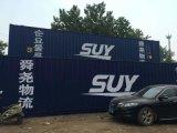 租售改造二手集装箱,45HQ集装箱,13.716米集装箱,翻新订制集装箱LOGO