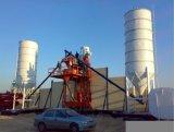 河南东宸机械HZS25型混凝土搅拌站 拌合站 混凝土搅拌机