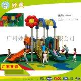 幼儿园滑滑梯 大型户外组合滑梯