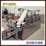 酥性粗粮饼干生产机器 饼干生产线