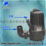 古蓝AS潜水排污泵 为了买这台潜水泵我排队一整夜