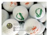 【球王GOLF】高尔夫练习球(单层球)