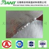 厂家直销铝箔网格布5x5布 橡胶板复合