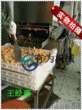 鸡排油炸机,鸡排油炸生产设备,鸡排生产线