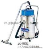 供应日本JX-4030HEPA干湿选择型吸尘机, SANRITSUKIKI三立机器