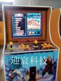 浙江溫州最新月光寶盒遊戲機 街機620合一