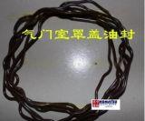 小松PC400-7 PC450-7气门室罩盖油封