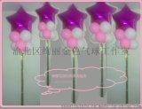雨丝五角星气球组合商场门面店铺周年庆店庆节日节庆气球布置店内装饰气球布置活动最爱的款式