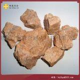 山西耐火材料厂家直销耐火原材料,优质钾长石
