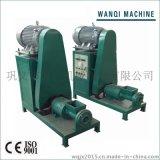 河南机制木炭机的生产厂家