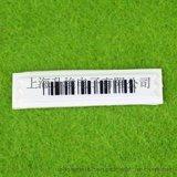 超市三芯片DR声磁软标签
