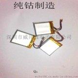 深圳厂家订做纯钴603450电芯