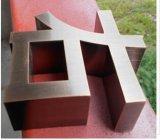 铜字招牌字发光字三维字YH-Z