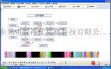 ERP软件生产管理系统软件