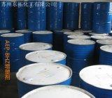 蚌埠环保增塑剂 AEP-BHZ PVC增塑剂