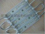 2835白光LED模组|广告发光字|贴片模组|晶元芯片