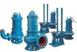 WQ型固定式排污泵,WQ潜水排污泵样本, 太平洋WQ潜水排污泵