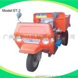 厂家直销推荐柴油工程液压矿用三轮车 工地用农用三轮车,后翻斗车