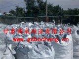 供应用在高温耐磨材料制品,刚玉及陶瓷制品中微硅粉硅灰