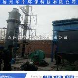 湿式除尘器 水膜除尘器 脱硫除尘设备 锅炉除尘器专用 厂家直销
