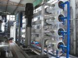 五金建材表面处理用去离子水设备