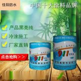 广州佳阳911聚氨酯防水涂料公司领导品牌