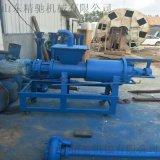 质量有保障的干湿分离机 有机肥生产制造干湿分离机