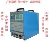 上海豪營ZD3K-100冷焊機模具焊補金屬缺陷修復冷焊機